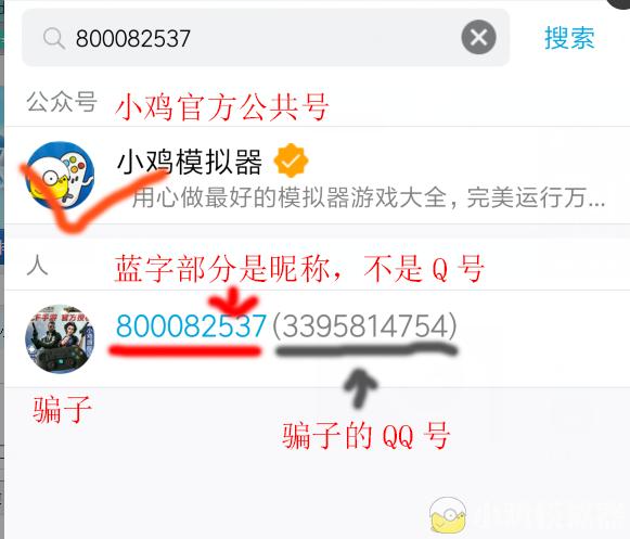 QQ截图20160725155603.png