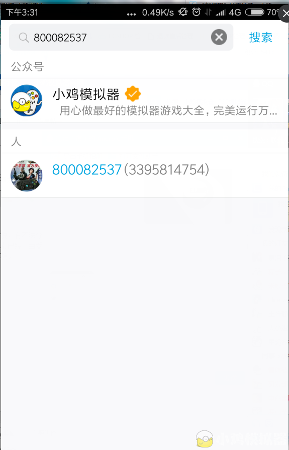 QQ截图20160725154714.png