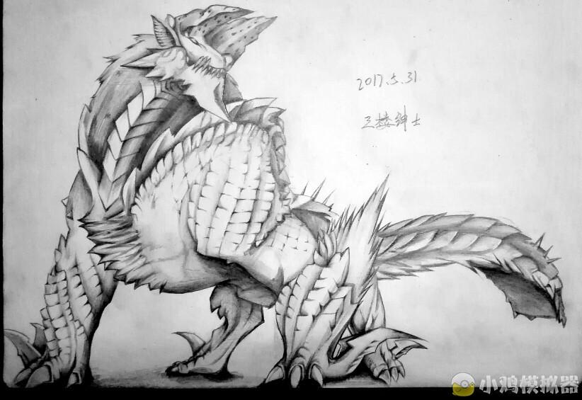 怪物猎人手绘