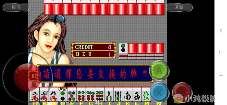 Screenshot_2019-01-11-19-39-37-013_com.xiaoji.emulator.png